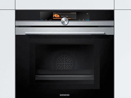 Tipos de hornos de cocina for Hornos compactos baratos